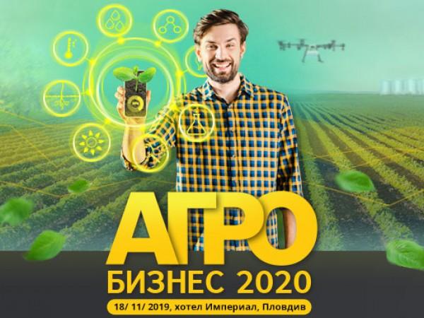 Какви основни регламенти и законодателни предложения относно Общата селскостопанска политика