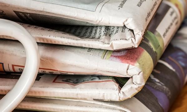 """От януари: Вестници и списания в """"Български пощи"""""""