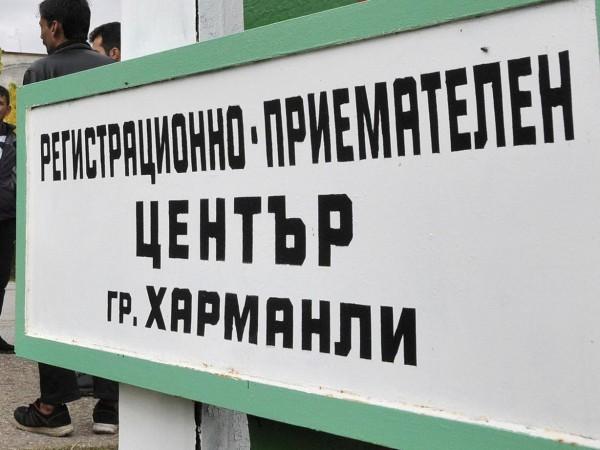 Състав на Хасковския окръжен съд потвърди присъдите на Харманлийския районен
