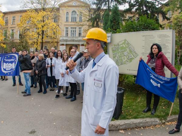 Лекари и медицински специалисти от столичната Александровска болница излязоха на