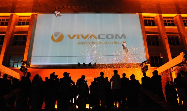 United Group придобива Vivacom