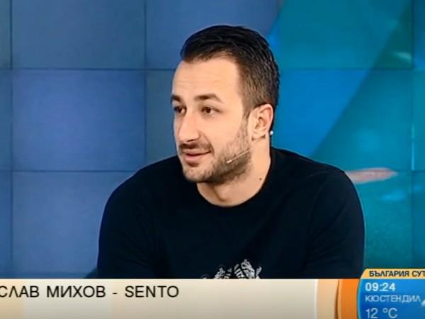 Изпълнителят Станислав Михов - Sento представи новата си песен, носеща
