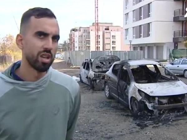 "Две коли изгоряха тази нощ в ""Студентски град"" в София."