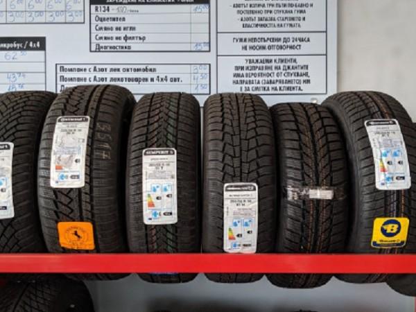 Ползването на два различни комплекта гуми за зимата и лятото