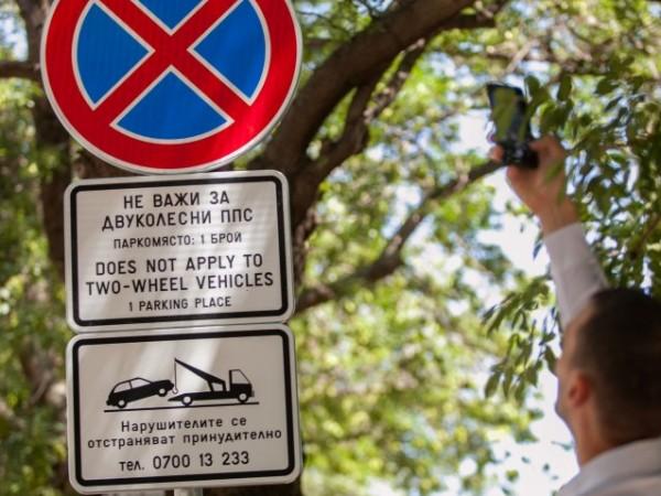 Електрическите тротинетки нямат право да се движат по площите, предназначени