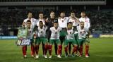 Пуснаха билетите за мача с Парагвай, стигат до 100 лева