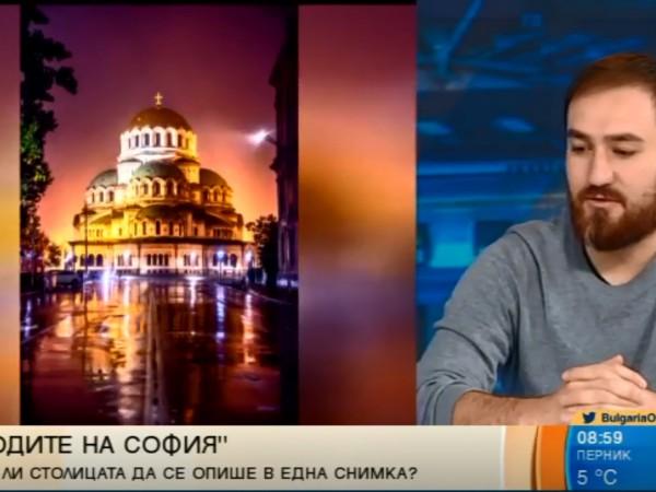 Иван Шишиев показва нестихващата жажда на един млад богослов и
