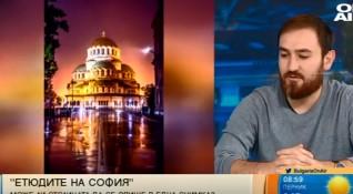 Етюд-и-те на София: Градски истории със снимки...