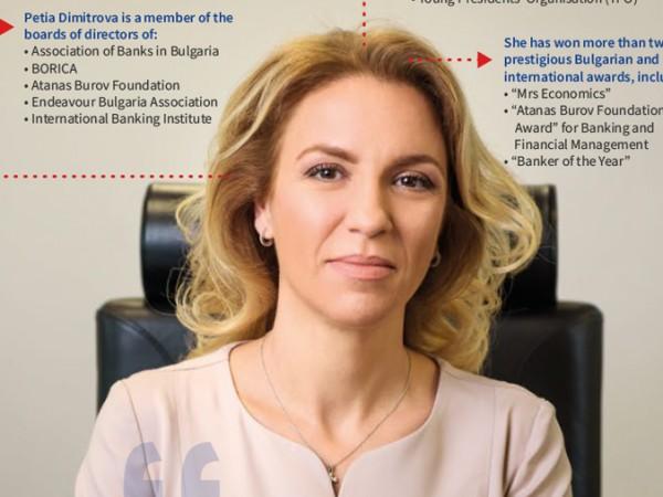 Петя Димитрова, главен изпълнителен директор и председател на Управителния съвет