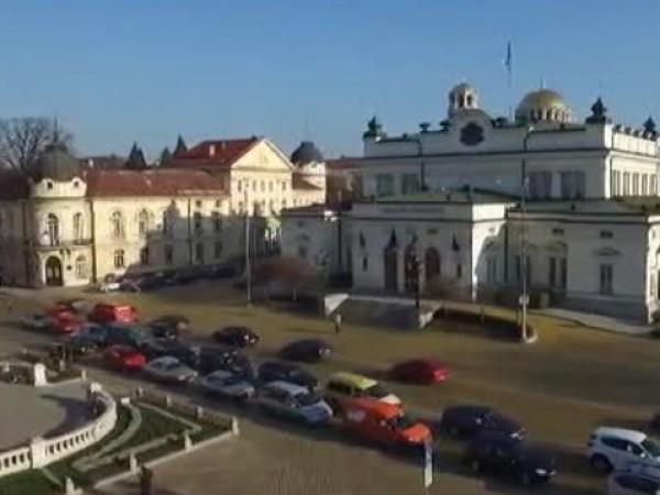 2021 ще е ключова за България, прогнозира и доклад на