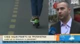 НПО: Държавата иска да ограничи тротинентките
