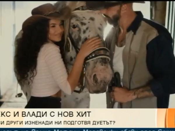"""Чаровните близначки Алекс и Влади представят видеоклипа към песента """"Сама"""""""