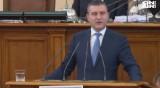 След спор и дебати: Парламентът прие Бюджет 2020 на първо четене