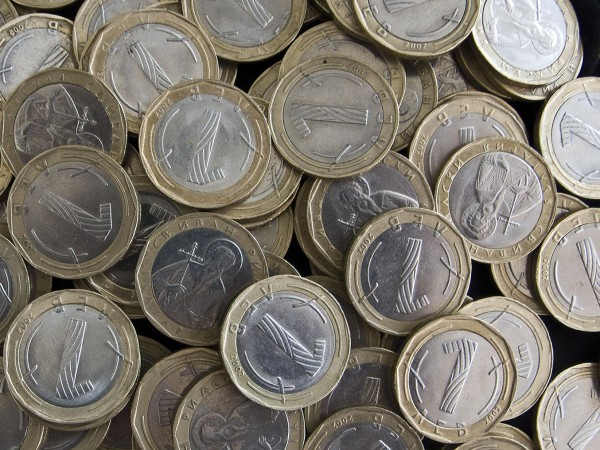 Бюджетното салдо на касова основа към септември е положително в