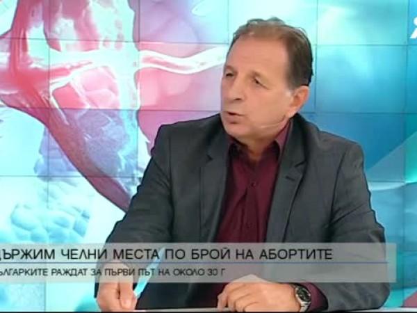 Официалната статистика показва, че всеки ден 60 жени в България