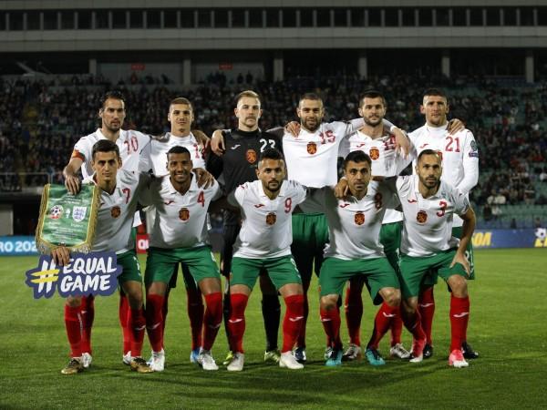 След 11 мача без победа България посреща Парагвай в приятелска