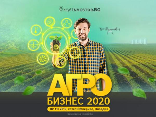 Дигитализацията в земеделието и ролята на държавата и бизнеса при
