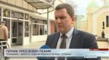 Новият кмет на Перник намали наполовина заместниците си