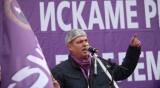 Синдикатите на война с властта, искат среща с Борисов