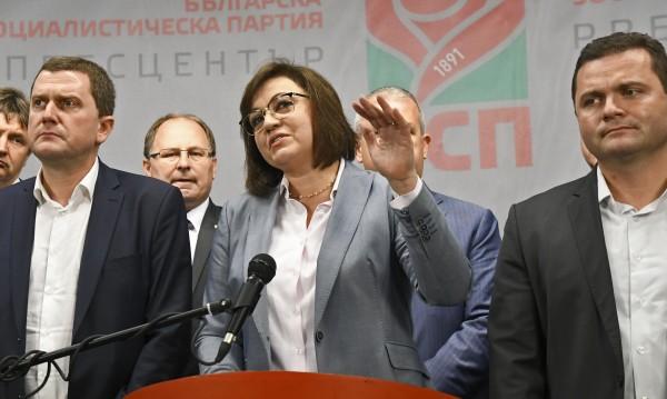 Искат оставката на Нинова, 50 социалисти с писмо до пленума на БСП