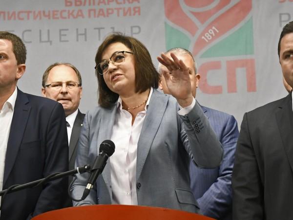 Вътрешната опозиция поиска оставката на Корнелия Нинова и ръководството на