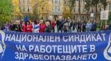 В България има пари за асфалт и самолети, за лекари - не