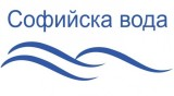 Вижте къде спира водата в София днес, 18 ноември