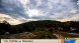 """""""100-годишна граница"""" - истории за силата на българския дух"""