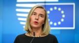 ЕС vs САЩ: Израелската заселническа дейност е незаконна