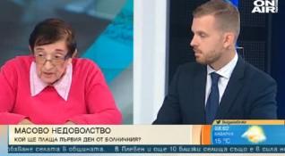 Българските работници - масово претоварени и болни