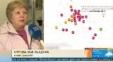 Опровергават данните на AirBg за мръсния въздух в София