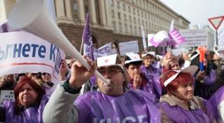 Решено!Национален протест в края на месеца заради болничните