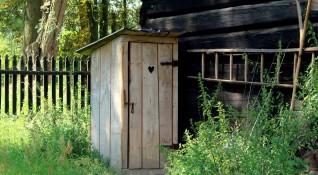 Луксът WC - 15% у нас нямат вътрешна тоалетната, в Германия -  под 1%