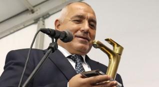 Дар за Тръмп от Борисов: Габровска пушка уникат