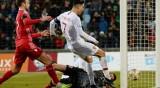 Статистиката: Роналдо не вкарва на световни шампиони