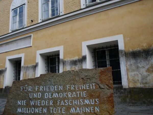 Министерството на вътрешните работи на Австрия разпространи съобщение, в което
