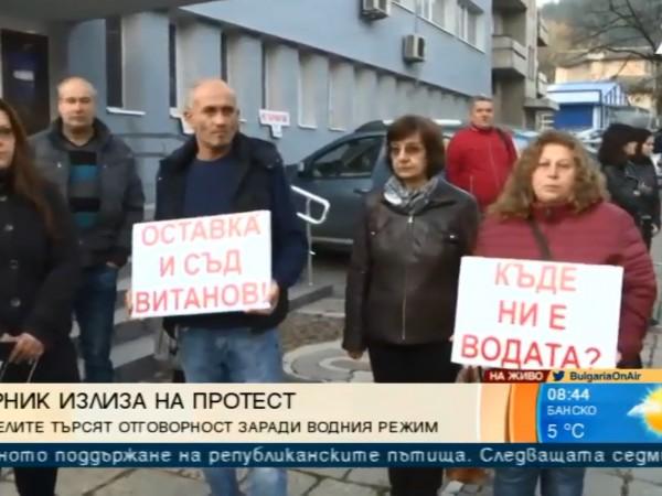 Два дни след като започна водният режим в Перник, жители