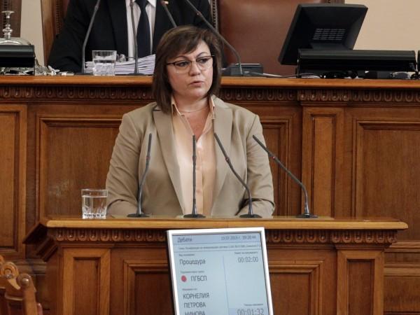Червената шефка Корнелия Нинова обвини властта в безпомощност заради режима