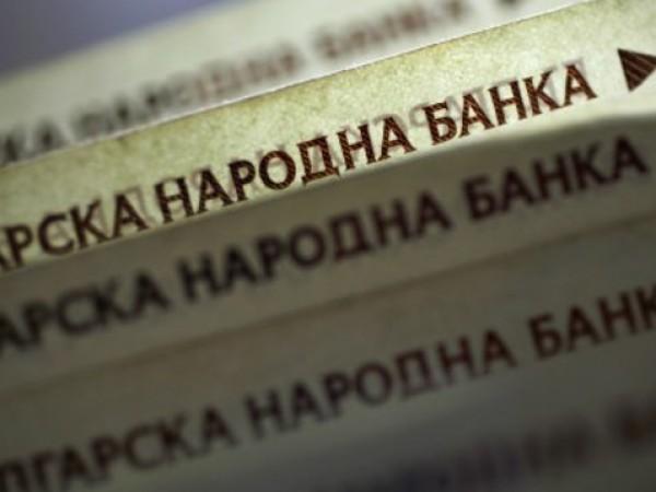 Наказателен процес за укриване и неплащане на данъци в особено