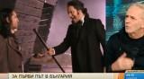 """Ще гледаме """"Клетниците"""" на сцената на Софийската опера"""