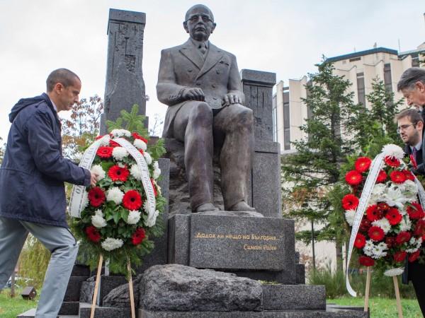 В София откриха паметник на българския общественик, писател, дипломат и