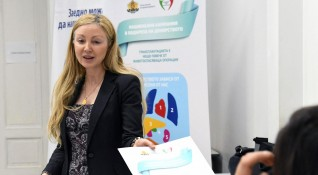 Община Ловеч в подкрепа на кампанията
