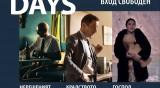 """Три филма от програма """"Лукс"""" в 7 български града"""