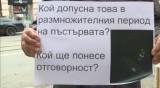 Заради пресъхването на Въча: Искат оставката на Нено Димов