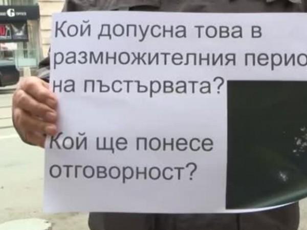 """В София представители на риболовен клуб """"Балканка"""" организираха протест, предаде"""