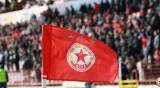 Капитан на ЦСКА се нуждае от спешна помощ