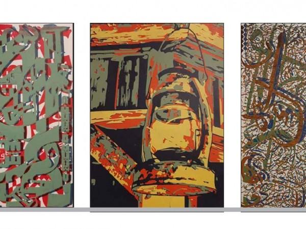 Съюзът на българските художници /СБХ/ открива Осмото международно триенале на