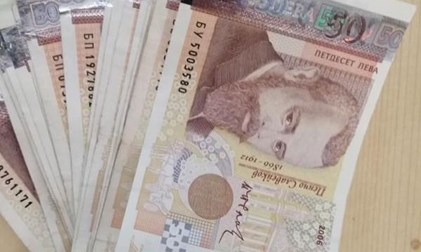 Банско дири англичани, руснаци, българи: Дължат пари на хазната