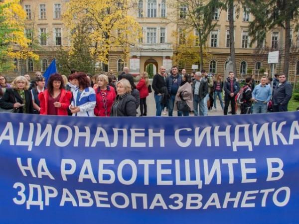 "КТ ""Подкрепа"" организира днес национален протестен митинг-шествие и едночасова предупредителна"
