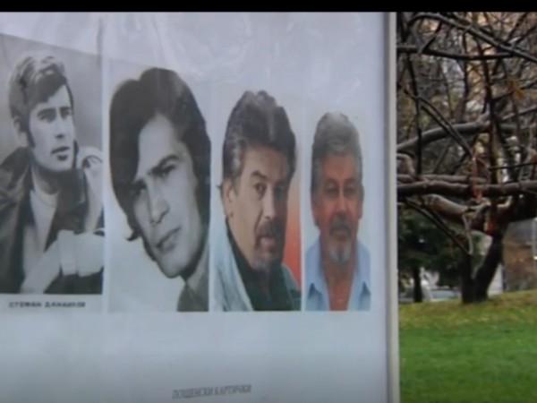 България скърби за Стефан Данаилов. Ще се простим с него